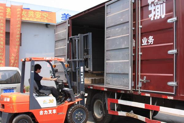 武汉君威物流有限公司13307182448官网