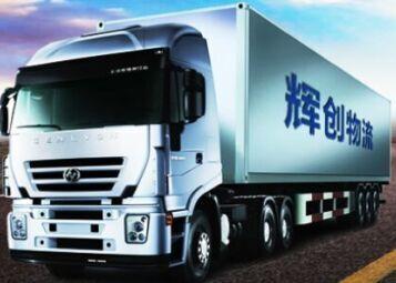 【图】长沙到重庆运费 长沙至重庆货运价格-长沙辉创物流有限公司