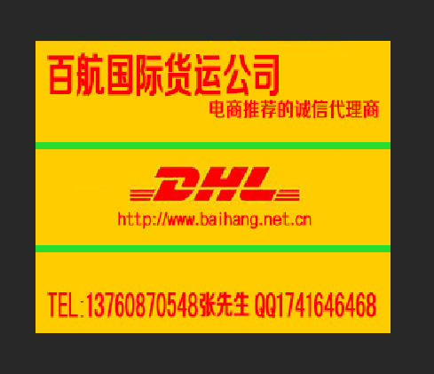 供应广州到新加坡海运门到门服务