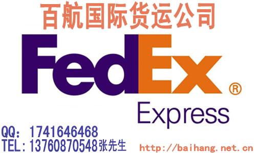 广州发货邮寄快递到印尼