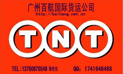 广州发货邮寄快递到台湾 海运到台湾