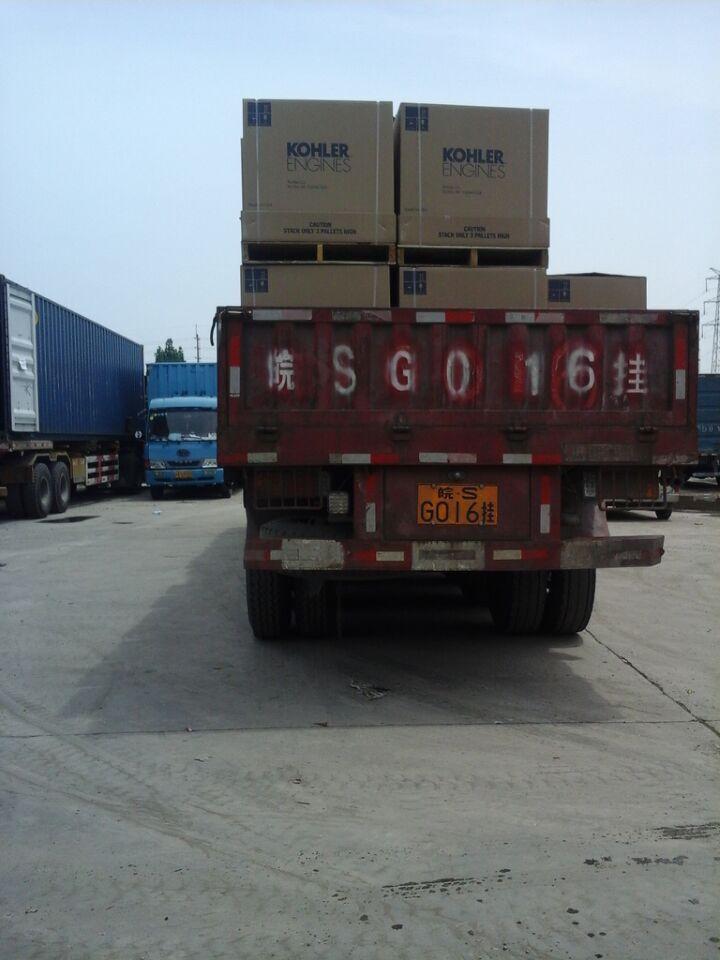 上海到铜陵池州物流专线上海至安徽省物流公司欢迎您