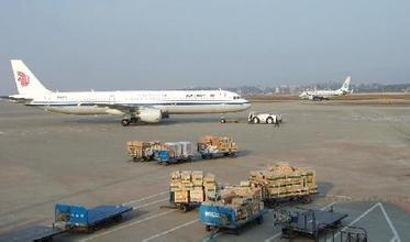 成都航空快运到厦门 泉州 福州空运等全国航空货运当天到