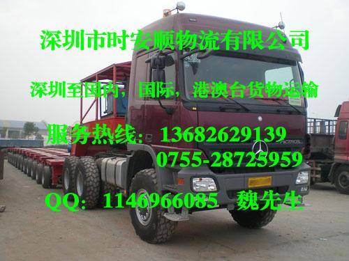 深圳直达天津市北辰区货运专线13682629139