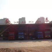 宁波物流回程车调度信息配货中心