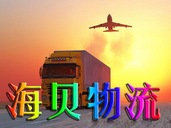 上海到福清物流专线