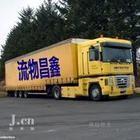 重庆到北京物流专线