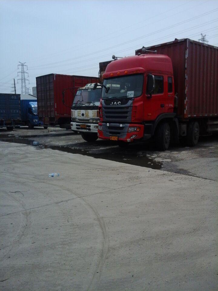 上海到烟台物流公司欢迎您13916487552