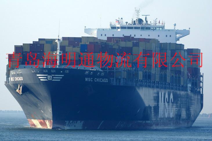 【图】青岛到海口内贸海运集装箱物流公司