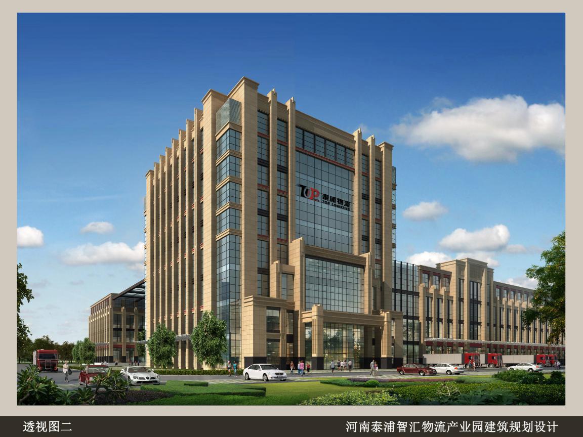 出租河南泰浦智汇物流产业园(图)