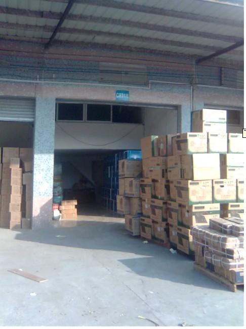 长沙市恒业物流有限公司