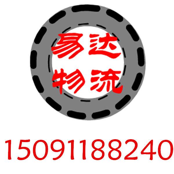 西安到深圳物流专线