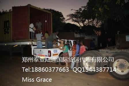 上海到津巴布韦哈拉雷Harare物流