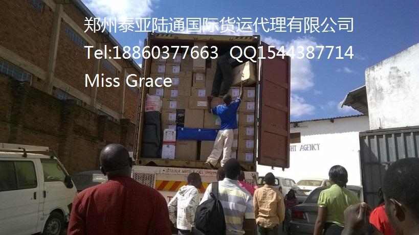 宁波到津巴布韦哈拉雷物流运输服务