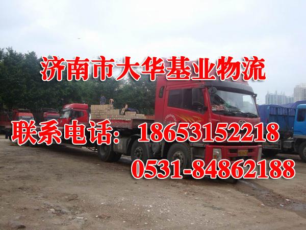 【图】甘Gs952p,兰州到兰州北京配货站货车,兰州空车找货源