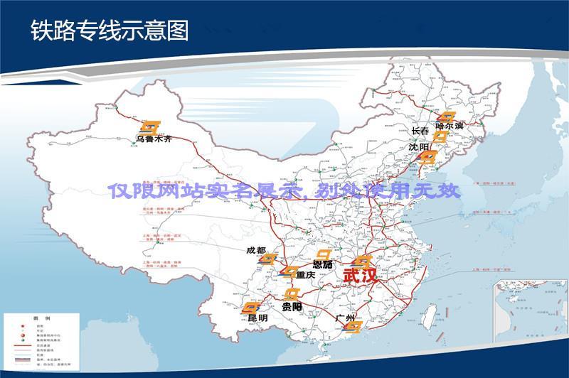 武汉至广东铁路零担运输