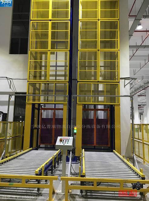 垂直输送机提升机升降机输送机输送设备自动化流水线垂直输送系统