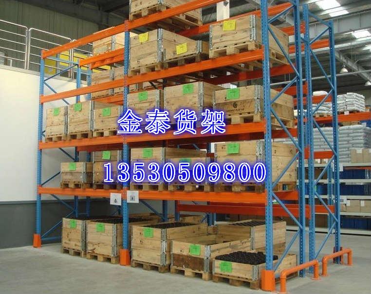 深圳金泰专业定做各种仓储货架100KG到500KG及以上