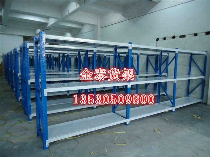 金泰仓储货架 工厂仓库置物架 单层承重200KG