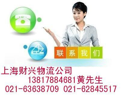 上海到白银物流公司直达快运