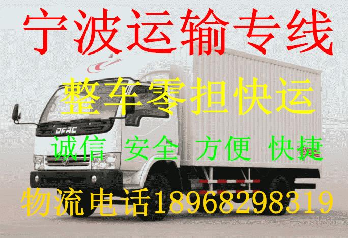 IMG_512-宁波伟轩物流有限公司