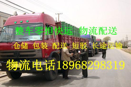 余姚到肇�c物流公司/首�x