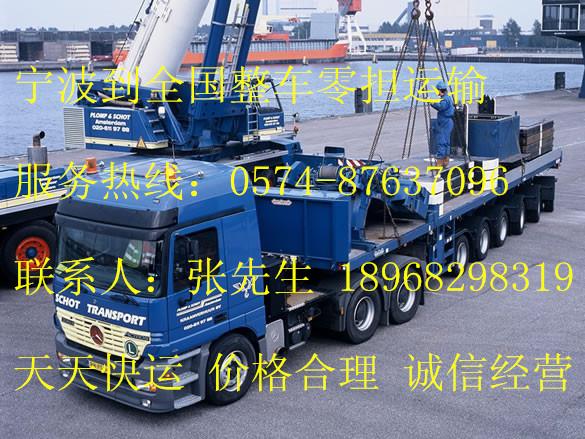 IMG_977-宁波伟轩物流有限公司