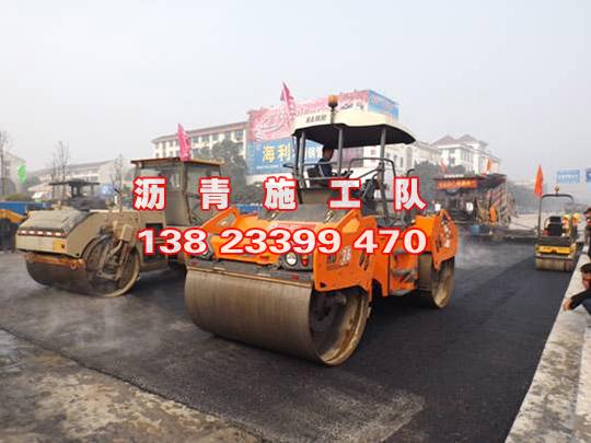 沥青工程施工 沥青混合料 深圳鼎峰交通工程