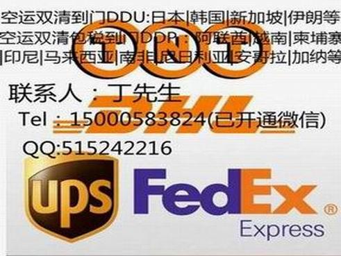 上海到马来西亚快递运货