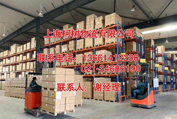 上海物流-上海物流公司-上海至白银物流专线运输