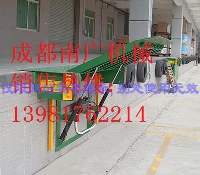 成都南广固定式登车桥