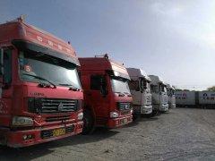 新疆喀什乌鲁木齐至中亚国际陆运