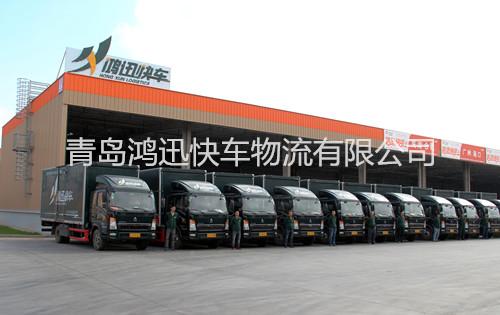 青岛胶州有仓储仓库提供仓储服务,双展翼厢货物流配送