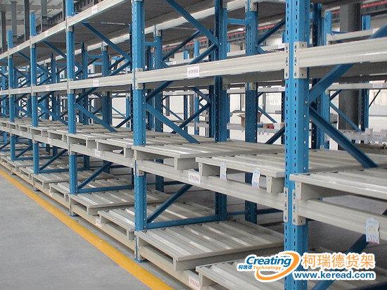 设计制作的,因此货架上摆放的货物重量必须在货架可承受重量以内,仓库