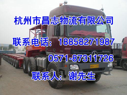 杭州到南京物流公司 杭州货运专线配货