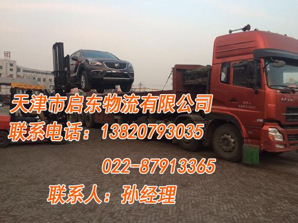 天津到杭州物流公司 天津货运专线配货查询