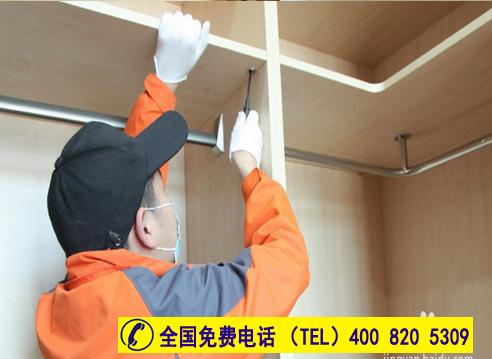 【图】上海日通搬家公司日通国际搬家物流-上海日通搬家公司