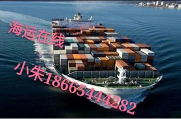 【图】宁波到营口海运价格|宁波至营口海运费-广州远方国际物流有限公司业务部