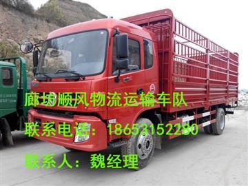 【图】皖DB4879,济阳县到安徽镖局直达货车,济阳县空车找货源