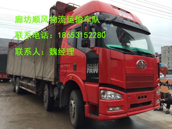 【图】广州直达西昌市大件运输爬梯车-济南章丘顺风物流配货站