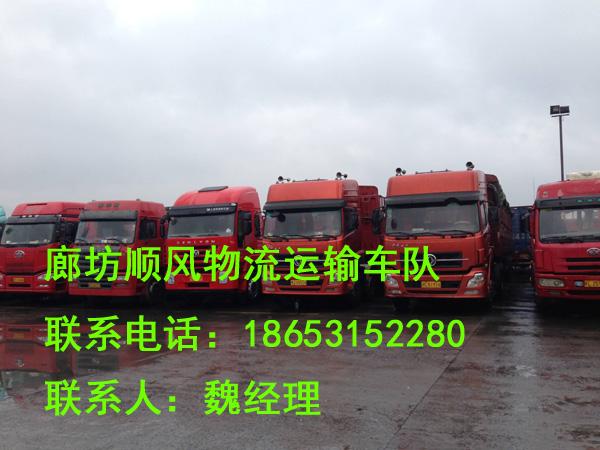 【图】杭州舟山空车配货站@南京空车配货站13。5米车队出租