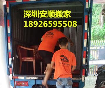 深圳到全国长途搬家,长途货物运输公司