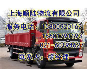 上海到昆明物流专线 回程车配载 上海到昆明托运公司