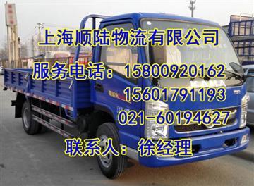 上海到宁波物流专线 回程车配载 上海到宁波托运公司