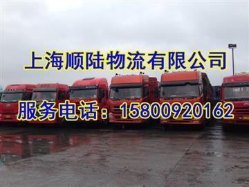 上海到遵义物流公司