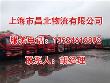 上海到重庆货运专线