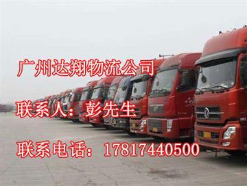 【图】顶胜娱乐,东莞到上海货车,东莞空车找货源