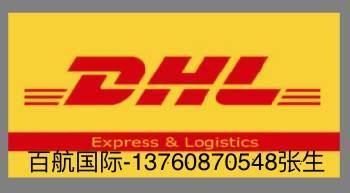 广州――――美国亚马逊