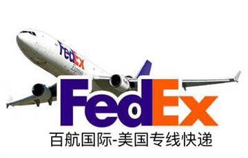 广州百航国际货运代理有限公司