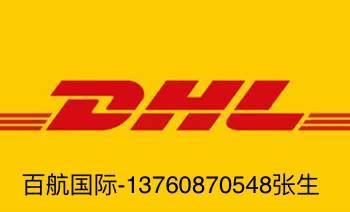 广州――美国FBA